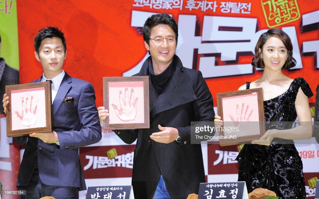 Yoon Du-Jun, Jung Jun-Ho, and Kim Min-Jung attend the 'Return Of The Family' press conference at KonKuk University on November 19, 2012 in Seoul, South Korea.