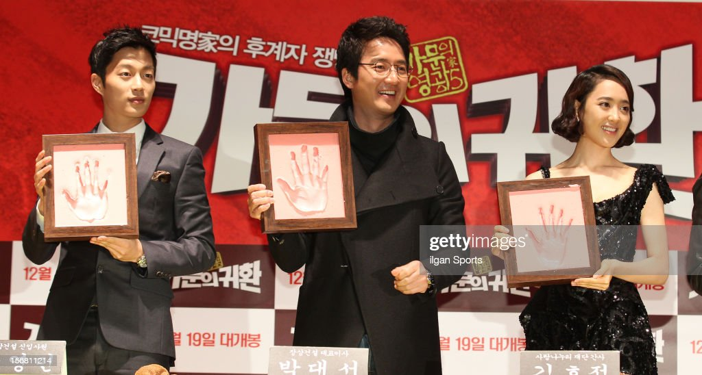 Yoon Du-Jun, Jung Jun-Ho, and Kim Min-Jung attend the 'Return Of The Family' press conference at KonKuk University on November 19, 2012 in Seoul, South Korea.