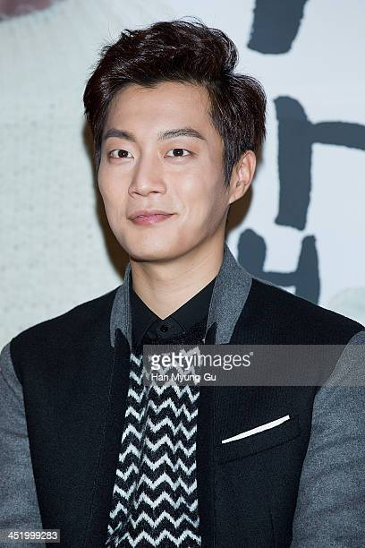 Yoon DuJun of South Korean boy band Beast attends tvN Drama 'Let's Eat' press conference on November 25 2013 in Seoul South Korea The drama will open...