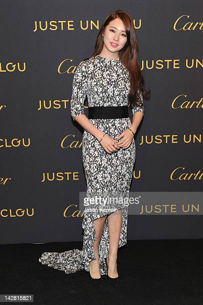 Yoon Eun Hye attends Cartier Juste un Clou After Party at Skylight Soho on April 12 2012 in New York City
