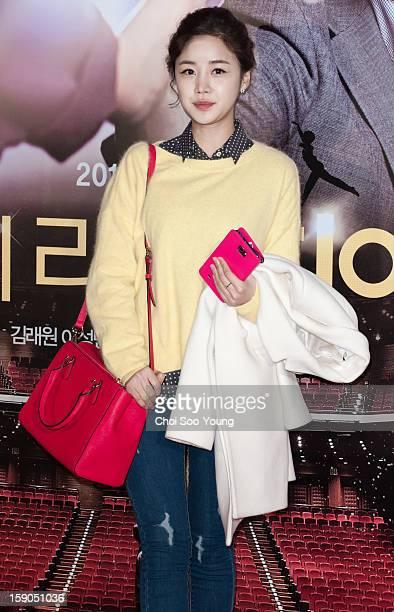 Yoon JiNi attends the 'My Little Hero' Vip Press Screening at Wangsimni CGV on January 3 2013 in Seoul South Korea