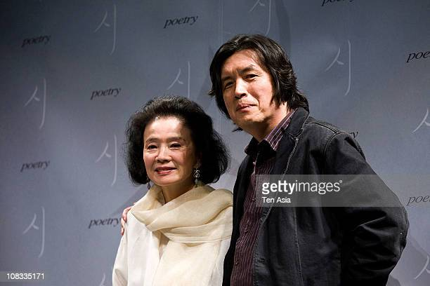 Yoon jungHee and Director Lee ChangDong attends the 'Poetry' press conference on April 14 2010 in South Korea