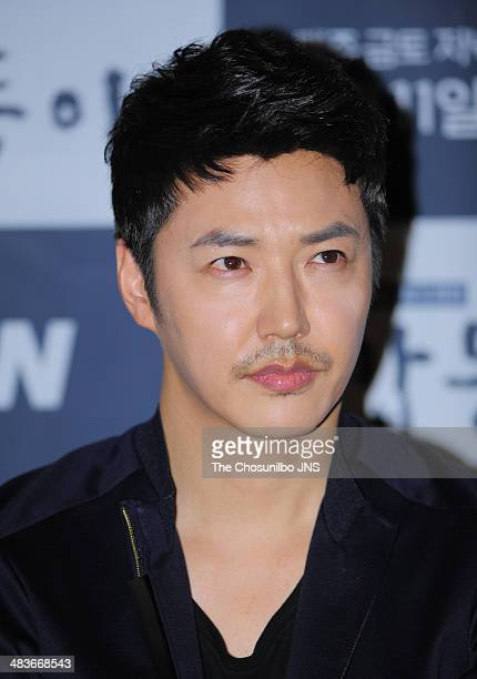 Yoon Sang Hyun Stock Photos and Pictures | Getty Images