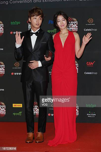 Yoon Si Yoon and Park ShinHye arrive at the red carpet of the 2012 Mnet Asian Music Awards at Hong Kong Convention Exhibition Center on November 30...