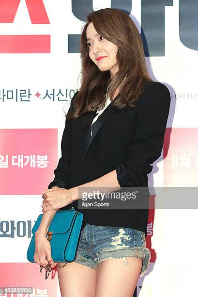 YoonA of Girls' Generation poses for photographs during the movie 'Wonderful Nightmare' VIP premiere at Megabox on August 5 2015 in Seoul South Korea