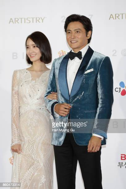 Yoona of South Korean girl group Girls' Generation and Jang DongGun attend the Opening Ceremony of the 22nd Busan International Film Festival on...