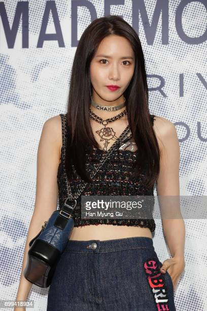 Yoona of South Korean girl group Girls' Generation attends the 'Mademoiselle Prive' exhibition at the DMuseum on June 21 2017 in Seoul South Korea