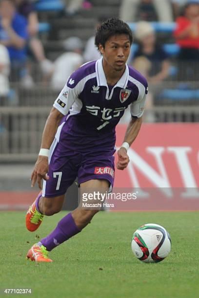Yoshiaki Komai of Kyoto Sanga in action during the JLeague second division match between Kyoto Sanga and Yokohama FC at Nishikyogoku Stadium on June...