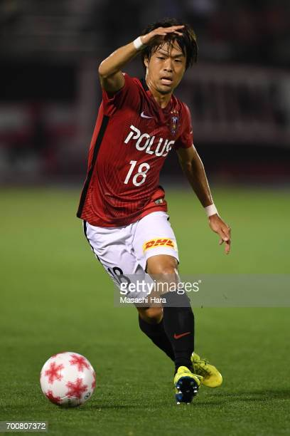 Yoshiaki Komai of Urawa Red Diamonds in action during the 97th Emperor's Cup second round match between Urawa Red Diamonds and Gurlla Morioka at...
