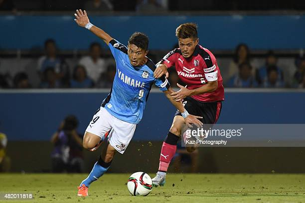 Yoshiaki Ota of Jubilo Iwata and Hotaru Yamaguchi of Cerezo Osaka compete for the ball during the JLeague second division match between Jubilo Iwata...