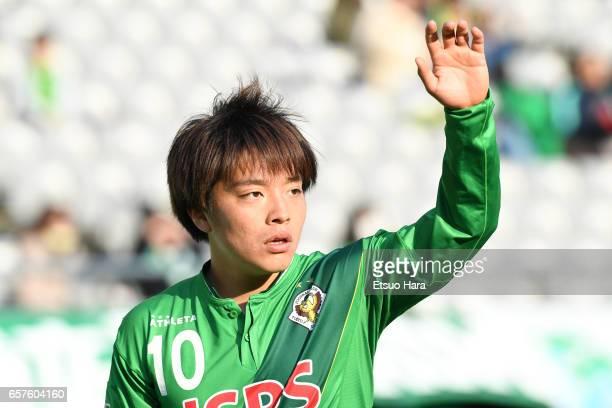 Yoshiaki Takagi of Tokyo Verdy in action during the JLeague J2 match between Tokyo Verdy and FC Gifu at Ajinomoto Stadium on March 25 2017 in Chofu...