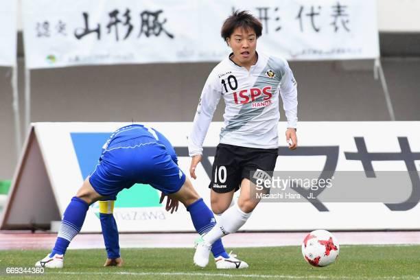 Yoshiaki Takagi of Tokyo Verdy in action during the JLeague J2 match between Montedio Yamagata and Tokyo Verdy at ND Soft Stadium Yamagata on April...