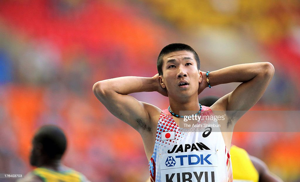 <a gi-track='captionPersonalityLinkClicked' href=/galleries/search?phrase=Yoshihide+Kiryu&family=editorial&specificpeople=10879804 ng-click='$event.stopPropagation()'>Yoshihide Kiryu</a> of Japan reacts after competing in the Men's 100m heats during Day One of the 14th IAAF World Athletics Championships Moscow 2013 at Luzhniki Stadium on August 10, 2013 in Moscow, Russia.