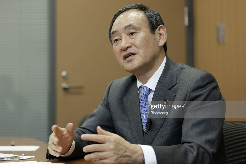Japanese Chief Cabinet Secretary Yoshihide Suga Interview