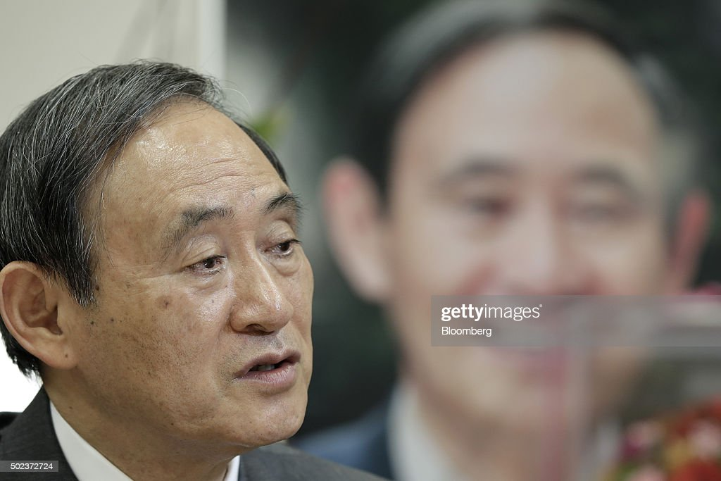 <a gi-track='captionPersonalityLinkClicked' href=/galleries/search?phrase=Yoshihide+Suga&family=editorial&specificpeople=3868279 ng-click='$event.stopPropagation()'>Yoshihide Suga</a>, Japan's chief cabinet secretary, speaks during an interview in Tokyo, Japan, on Wednesday, Dec. 23, 2015. The Bank of Japan still has policy options to continue its unprecedented monetary easing, Suga said in an interview days after the central bank announced it wouldn't expand its main stimulus target. Photographer: Kiyoshi Ota/Bloomberg via Getty Images
