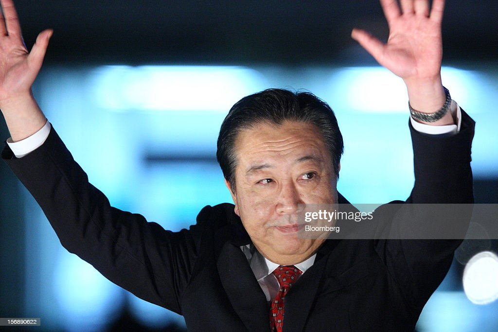 Yoshihiko Noda, Japan's prime minister and president of the Democratic Party of Japan (DPJ), waves during a campaign rally for the Dec. 16 general election in Kawasaki City, Kanagawa Prefecture, Japan, on Saturday, Nov. 24, 2012. The government taking office after Japan's Dec. 16 election will pick the central bank's top three jobs, a chance to reshape policy in the third-largest economy that the opposition aims to seize for unlimited stimulus. Photographer: Tomohiro Ohsumi/Bloomberg via Getty Images