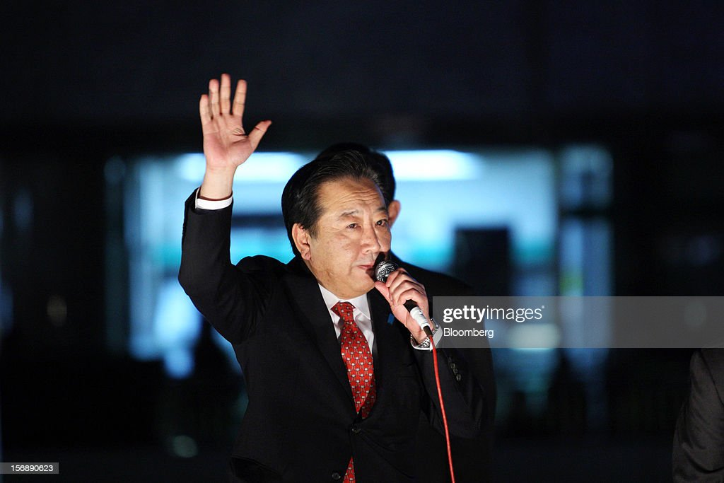 Yoshihiko Noda, Japan's prime minister and president of the Democratic Party of Japan (DPJ), speaks during a campaign rally for the Dec. 16 general election in Kawasaki City, Kanagawa Prefecture, Japan, on Saturday, Nov. 24, 2012. The government taking office after Japan's Dec. 16 election will pick the central bank's top three jobs, a chance to reshape policy in the third-largest economy that the opposition aims to seize for unlimited stimulus. Photographer: Tomohiro Ohsumi/Bloomberg via Getty Images