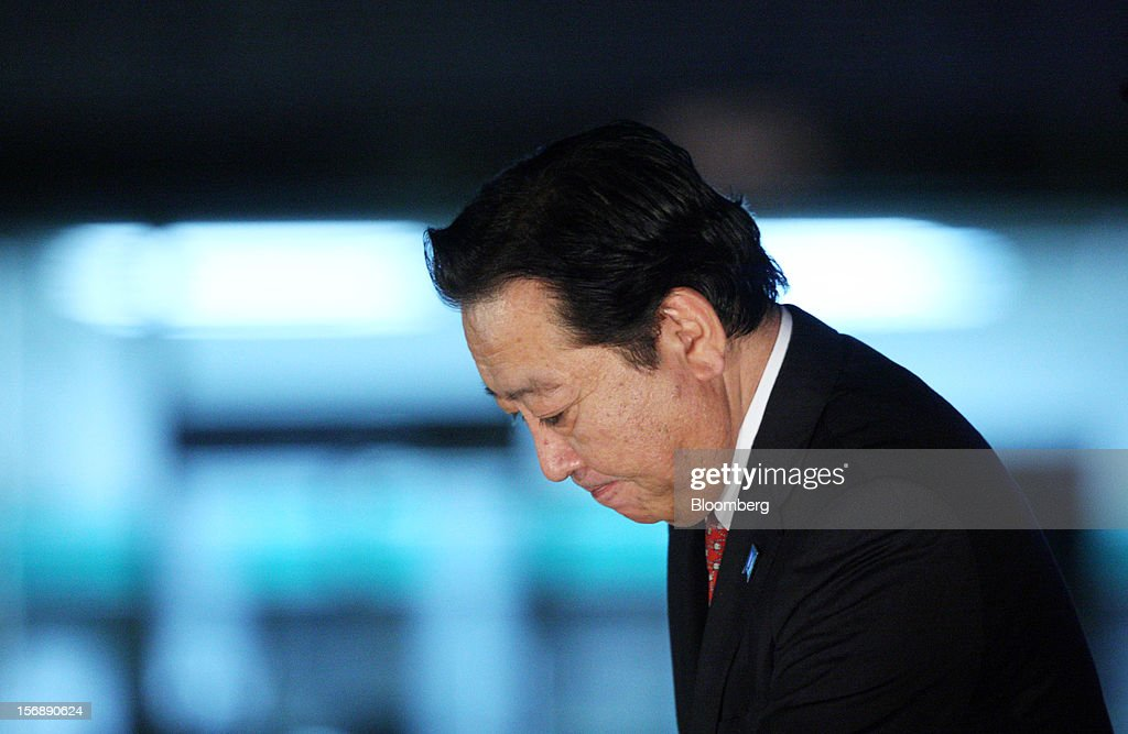 Yoshihiko Noda, Japan's prime minister and president of the Democratic Party of Japan (DPJ), bows during a campaign rally for the Dec. 16 general election in Kawasaki City, Kanagawa Prefecture, Japan, on Saturday, Nov. 24, 2012. The government taking office after Japan's Dec. 16 election will pick the central bank's top three jobs, a chance to reshape policy in the third-largest economy that the opposition aims to seize for unlimited stimulus. Photographer: Tomohiro Ohsumi/Bloomberg via Getty Images