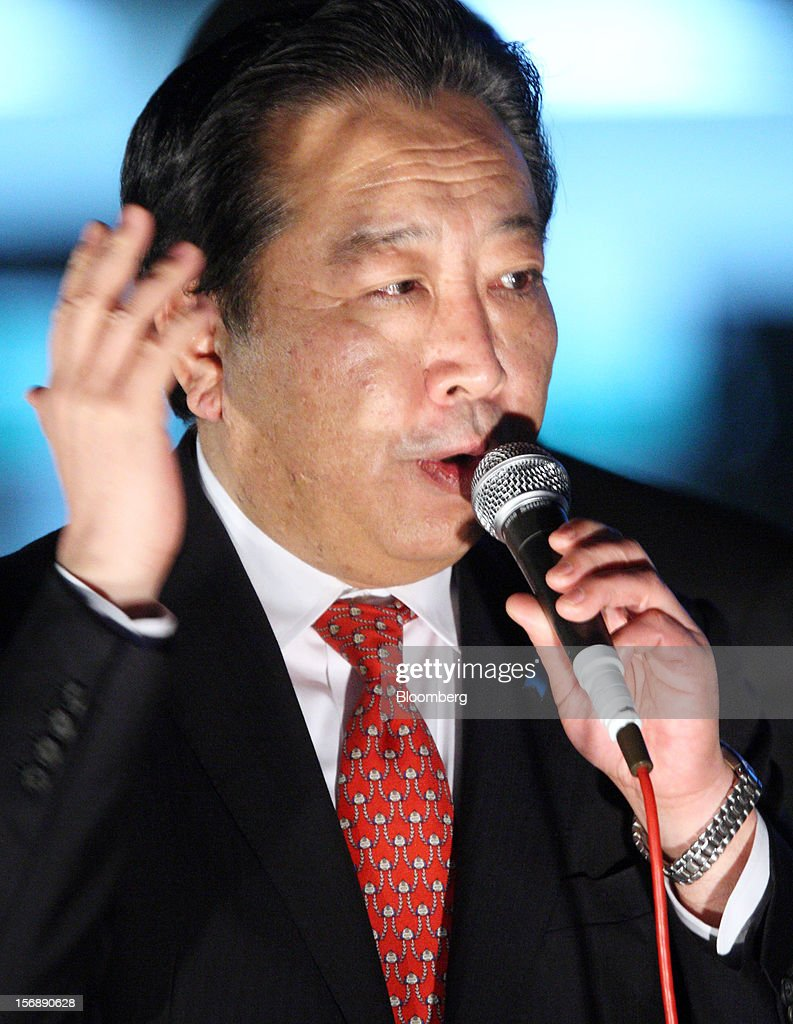 <a gi-track='captionPersonalityLinkClicked' href=/galleries/search?phrase=Yoshihiko+Noda&family=editorial&specificpeople=6441440 ng-click='$event.stopPropagation()'>Yoshihiko Noda</a>, Japan's prime minister and president of the Democratic Party of Japan (DPJ), speaks during a campaign rally for the Dec. 16 general election in Kawasaki City, Kanagawa Prefecture, Japan, on Saturday, Nov. 24, 2012. The government taking office after Japan's Dec. 16 election will pick the central bank's top three jobs, a chance to reshape policy in the third-largest economy that the opposition aims to seize for unlimited stimulus. Photographer: Tomohiro Ohsumi/Bloomberg via Getty Images
