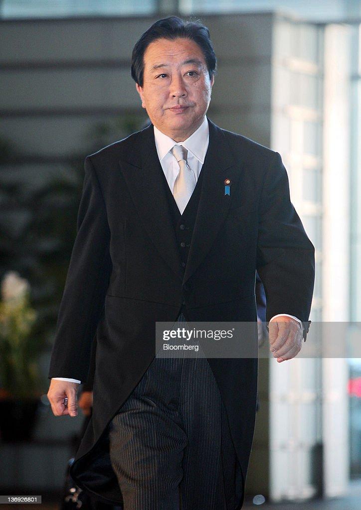 Japan Reshuffles Cabinet