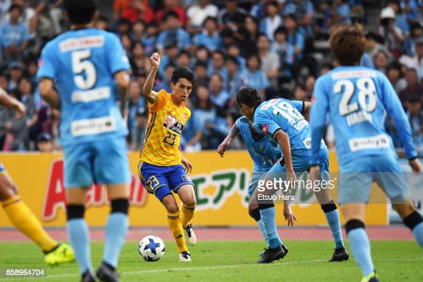 Yoshihiro Nakano of Vegalta Sendai controls the ball during the JLeague Levain Cup semi final second leg match between Kawasaki Frontale and Vegalta...