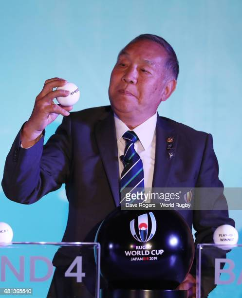 Yoshihiro Sakata former Japan wing draws Americas 1 during the Rugby World Cup 2019 Pool Draw at the Kyoto State Guest House on May 10 2017 in Kyoto...