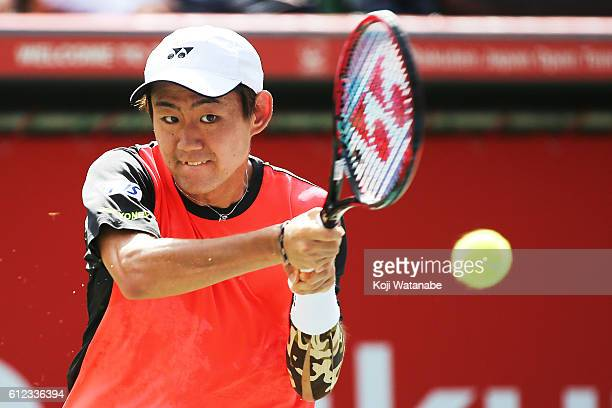 Yoshihito Nishioka of Japan competes against David Goffin of Belgium during men's singles match on day two of Rakuten Open 2016 at Ariake Colosseum...