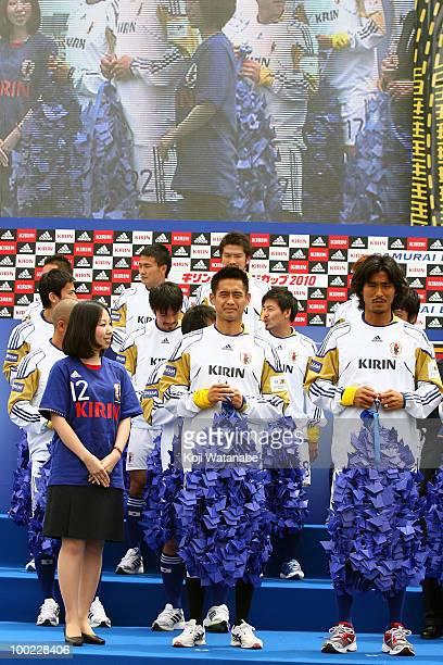 Yoshikatsu Kawaguchi and Yuji Nakazawa attend the Japan World Cup Team Sending Off Ceremony at Samurai Blue Park on May 22 2010 in Tokyo Japan