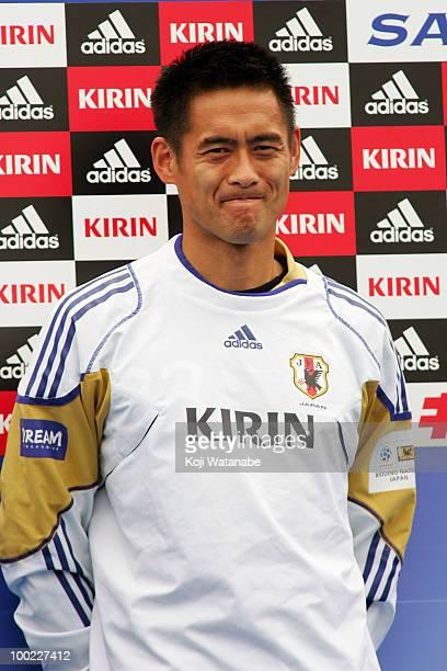 Yoshikatsu Kawaguchi attends the Japan World Cup Team Sending Off Ceremony at Samurai Blue Park on May 22 2010 in Tokyo Japan