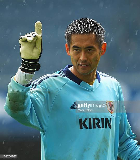 Yoshikatsu Kawaguchi calls for the ball during a Japan training session at UPCArena on May 29 2010 in Graz Austria