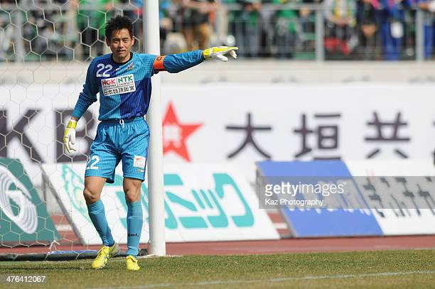 Yoshikatsu Kawaguchi of FC Gifu gives a direction during the J League second division match between FC Gifu and Kamatamare Sanuki at Nagaragawa...
