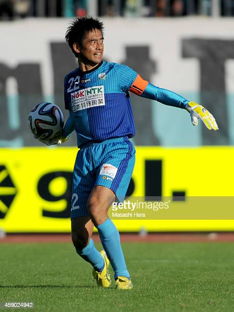 Yoshikatsu Kawaguchi of FC Gifu in action during the JLeague second division match between FC Gifu and Matsumoto Yamaga at Nagaragawa Stadium on...