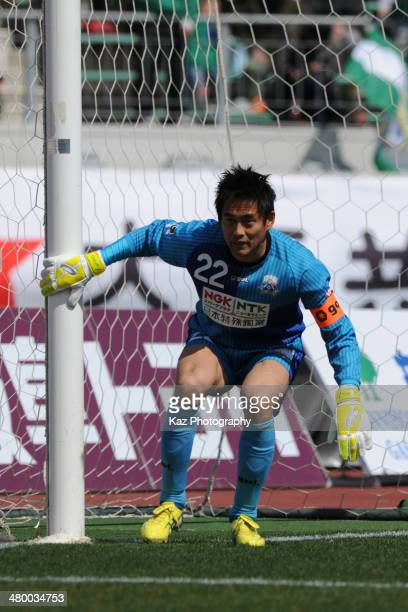 Yoshikatsu Kawaguchi of FC Gifu prepares the cross during the JLeague second division match between FC Gifu and Shonan Bellmare at Nagaragawa Stadium...