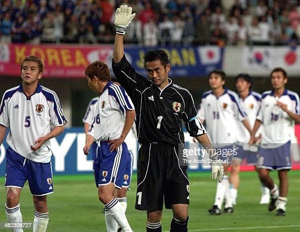 Yoshikatsu Kawaguchi of Japan celebrates the win after the FIFA Confederations Cup 2001 Group B match between Cameroon and Japan at Niigata Stadium...