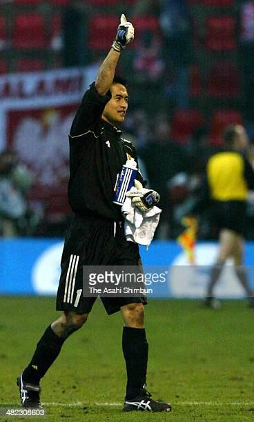Yoshikatsu Kawaguchi of Japan celebrates the win after the international friendly match between Poland and Japan on March 27 2002 in Lodz Poland