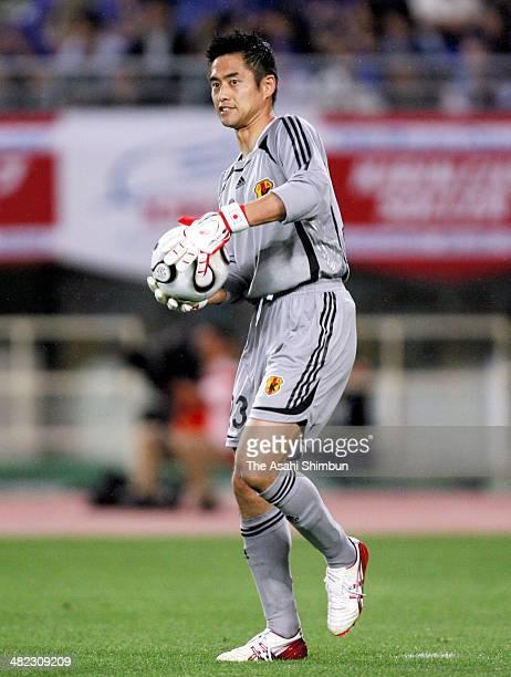 Yoshikatsu Kawaguchi of Japan in action during the international friendly match between Japan and Bulgaria at Nagai Stadium on May 9 2006 in Osaka...