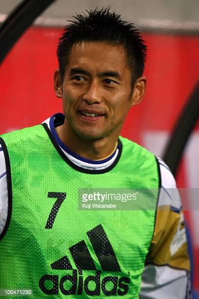Yoshikatsu Kawaguchi of Japan looks on during the international friendly match between Japan and South Korea at Saitama Stadium on May 24 2010 in...