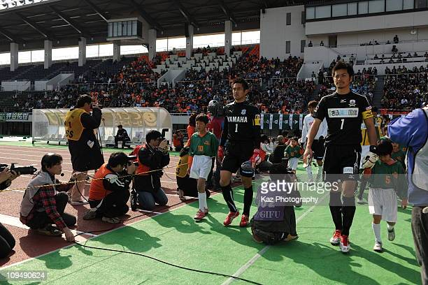 Yoshikatsu Kawaguchi of Jubilo Iwata and Kyohei Noda of FC Gifu coming on the pitch during the preseason friendly match between FC Gifu and Jubilo...