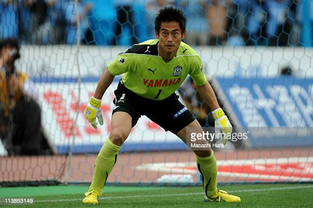 Yoshikatsu Kawaguchi of Jubilo Iwata in action during JLeague match between Kawasaki Frontale and Jubilo Iwata at Todoroki Stadium on May 3 2011 in...