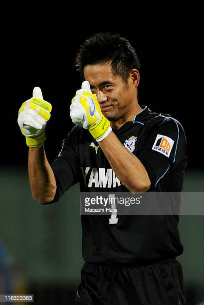 Yoshikatsu Kawaguchi of Jubilo Iwata reacts during the JLeague match between Kashiwa Reysol and Jubilo Iwata at Hitachi Kashiwa Soccer Stadium on...