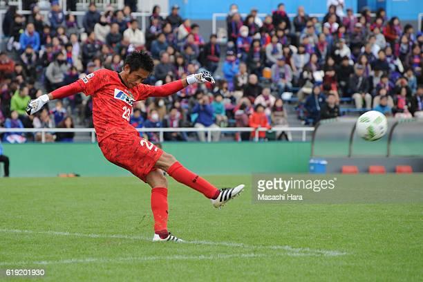 Yoshikatsu Kawaguchi of SC Sagamihara in action during the JLeague third division match between FC Tokyo U23 and SC Sagamihara at Ajinomoto Field...