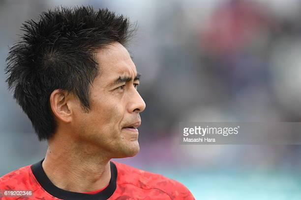 Yoshikatsu Kawaguchi of SC Sagamihara looks on during the JLeague third division match between FC Tokyo U23 and SC Sagamihara at Ajinomoto Field...