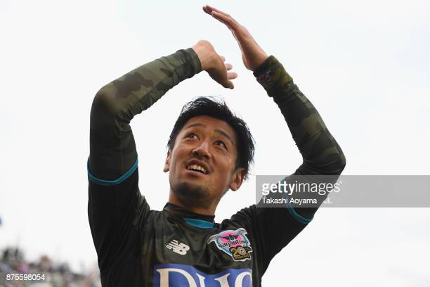 Yoshiki Takahashi of Sagan Tosu applauds supporters after his side's 21 victory in the JLeague J1 match between Sagan Tosu and FC Tokyo at Best...