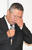 Yoshimoto Kogyo Co. Holds Press Conference On Scandal...