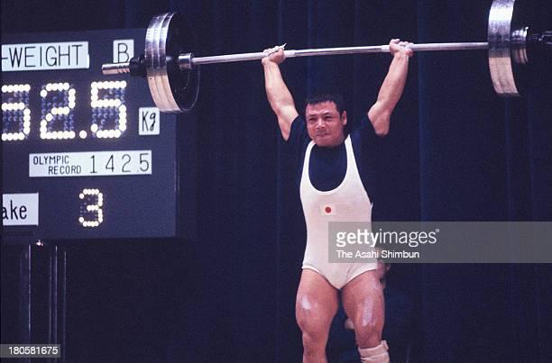 Yoshinobu Miyake of Japan competes in the Men's Weightlifting Featherweight during the Tokyo Olympics at Shibuya Kokaido Hall on October 12 1964 in...