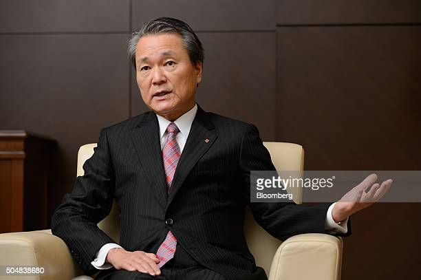 Yoshinobu Tsutsui president of Nippon Life Insurance Co speaks during an interview in Tokyo Japan on Wednesday Jan 13 2016 Nippon Life Japan's...