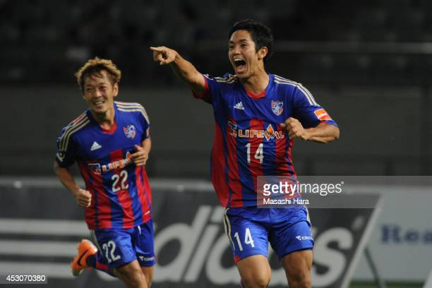Yoshinori Muto of FC Tokyo celebrates the second goal during the J League match between FC Tokyo and Shimizu SPulse at Ajinomoto Stadium on August 2...