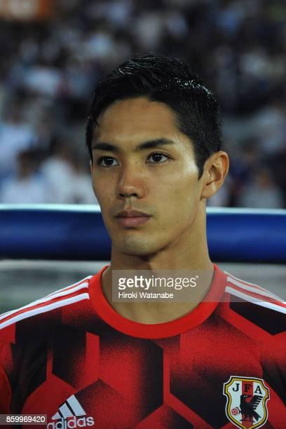 Yoshinori Muto of Japan is seen prior to the international friendly match between Japan and Haiti at Nissan Stadium on October 10 2017 in Yokohama...