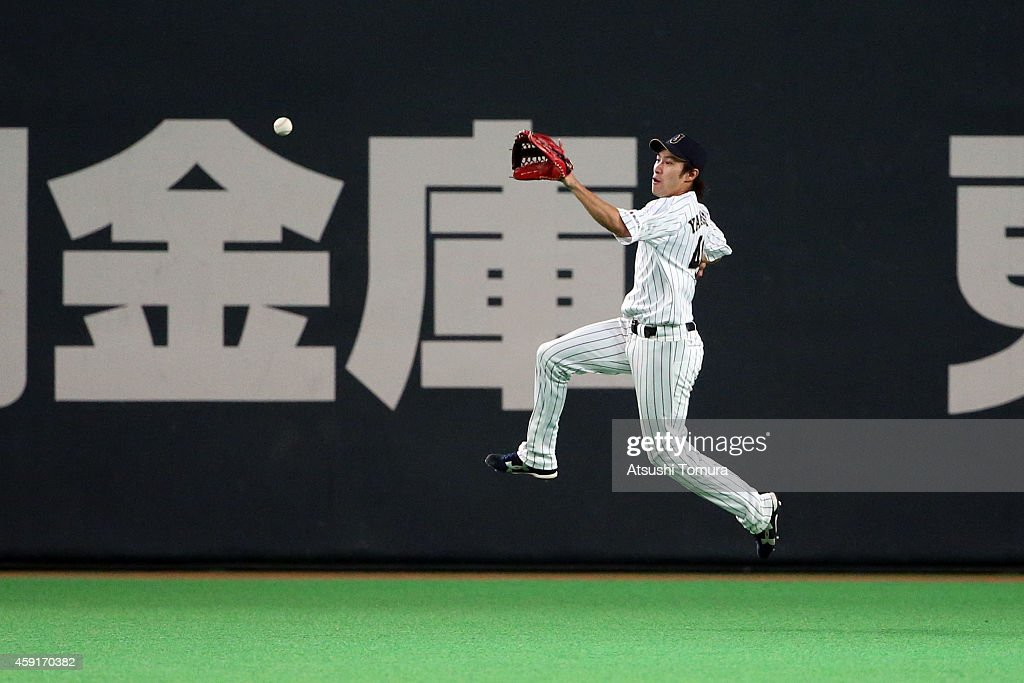 Yoshio Itoi of Samurai Japan in action in fourth inning during the game five of Samurai Japan and MLB All Stars at Sapporo Dome on November 18 2014...