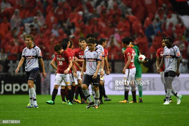 Yoshito Okubo and FC Tokyo show dejection after their 12 defeat in the JLeague J1 match between Urawa Red Diamonds and FC Tokyo at Saitama Stadium on...